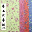 Hand made paper, green, purple, 23.5cm x 50.5cm, 4 sheets, [HSZ064]
